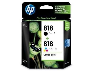 HP 818(CN068AA)彩黑套装