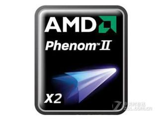 AMD 羿龙II X2 545(散)