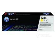 HP 128A(CE322A)办公耗材专营 签约VIP经销商全国货到付款,带票含税,免运费,送豪礼!