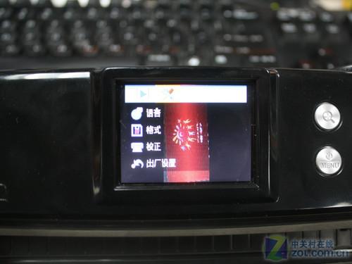 方正惠普便携式扫描仪对比测试