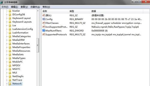 微软确认Windows 7 SP1又一安装错误