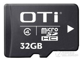 善存Micro SD/TF卡 Class4(4GB)