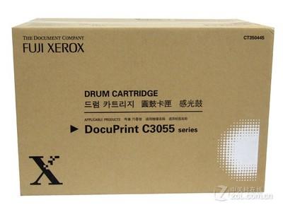 富士施乐 CT350445(适用C3055)