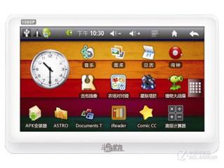 半岛铁盒MK3566 Pro(4GB)