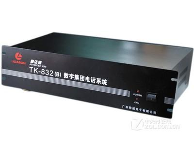 利达信 TK832(1B)(8外线,104分机)