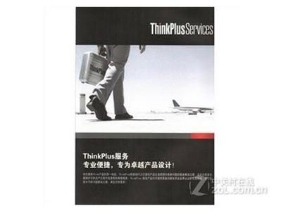 ThinkPad T一年全面保修一年送修(3升5)