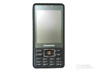 HONPhone A5