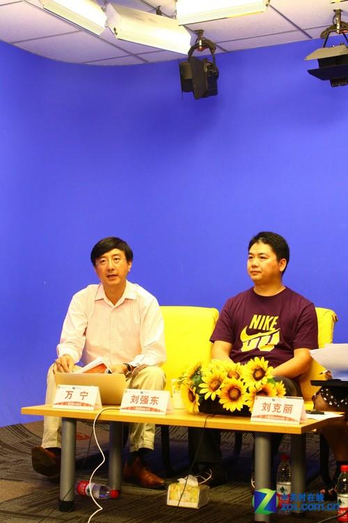 刘强东:云计算给电子商务的机遇和挑战