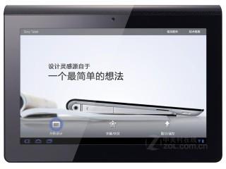 索尼SGPT111CN/S(16GB)