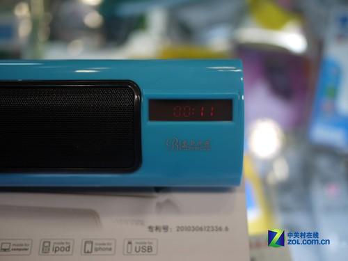 后置低频辐射器 升级版便携音响128元