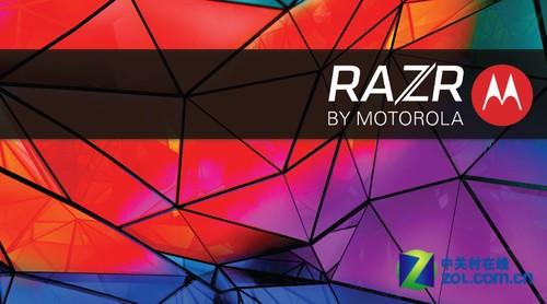 刀锋依然锋利 双核7.1mm摩托RAZR深度评测