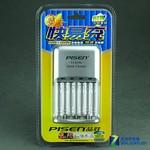 电池单独或混合充电 品胜快易充评测