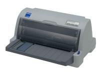 江西爱普生630K针式打印机南昌代理促销