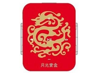爱国者A2龙年纪念版(4GB)