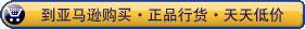 亚马逊热卖 台电A10T目前仅售999元