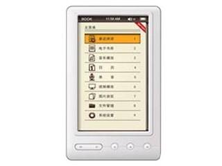 爱国者月光宝盒PM5975(4GB)