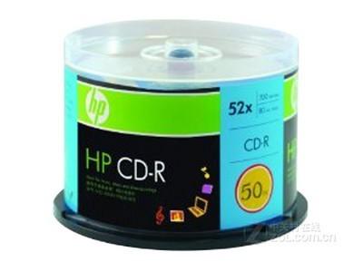 惠普 CD-R 52速 700MB(50片桶装)