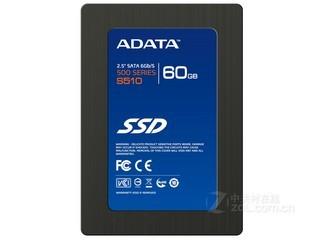 威刚S510(60GB)