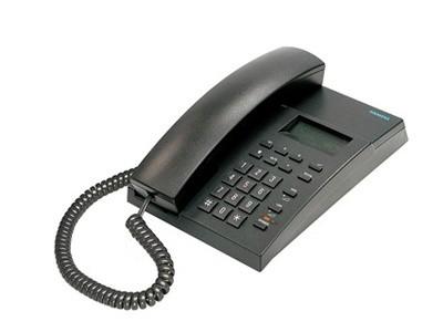 Gigaset 825 办公电话
