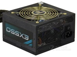 安耐美EX550(ENP550AWT BEX)