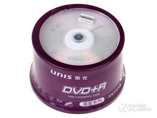紫光简爱系列DVD+R 16速 4.7G(50片桶装)
