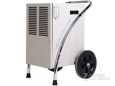 亚都除湿机正品C500B大功率 全国联保 抽湿机 别墅专用