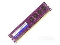 南宁威刚万紫千红4GB DDR3 1600特惠160