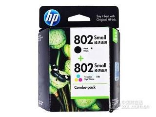 HP 802s(CR312AA)