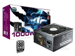 酷冷至尊龙影模组M2 1000W(RS-A00-SPM2)