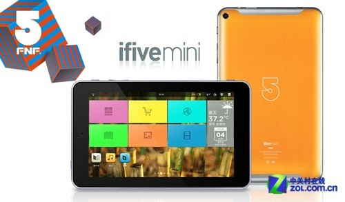 超薄七寸平板 五元素ifive mini正式上市