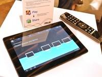 家庭互联新概念 华硕展示AO LINK功能