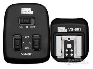 品色PF-801组合式离机线 适用佳能