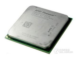 AMD 羿龙II X4 945(散)