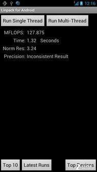 海思K3V2出击! 华为Ascend D1四核XL评测