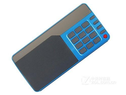 新品热销 朗琴X500便携音响售价168元