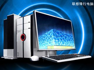 联想锋行X5000A AX2 3800+ 512160sGD(R)(W)