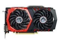 微星GeForce GTX 1050Ti GAMING X 4G