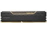 科赋玩家之盾BOLT雷霆DDR4 8GB 2400