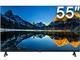 乐视超级电视 G55